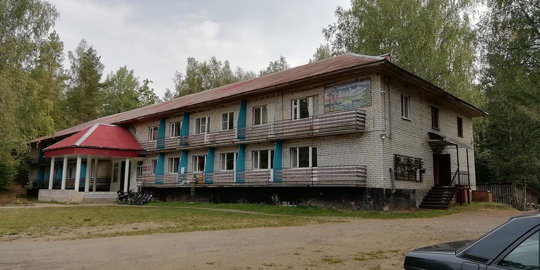 Экоцентр Бакланово