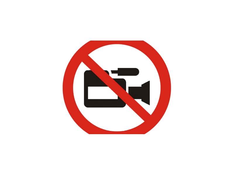 Запрет видео