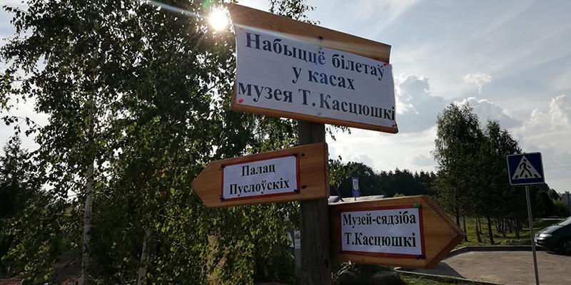 историко- культурный туризм