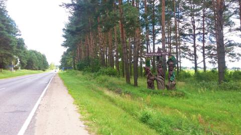 Категории сложности маршрутов в велотуризме